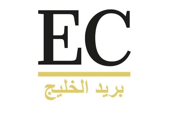UAE Expat Newspaper